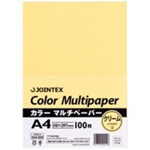 【送料無料】ジョインテックス カラーペーパー/コピー用紙 マルチタイプ 〔A4〕 100枚×24冊入り クリーム A181J-3【代引不可】