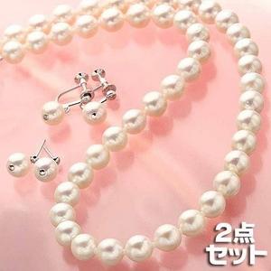 【送料無料】あこや真珠 7.5-8.0mm 2点セット(パールネックレス、パールイヤリング) 〔本真珠〕【代引不可】