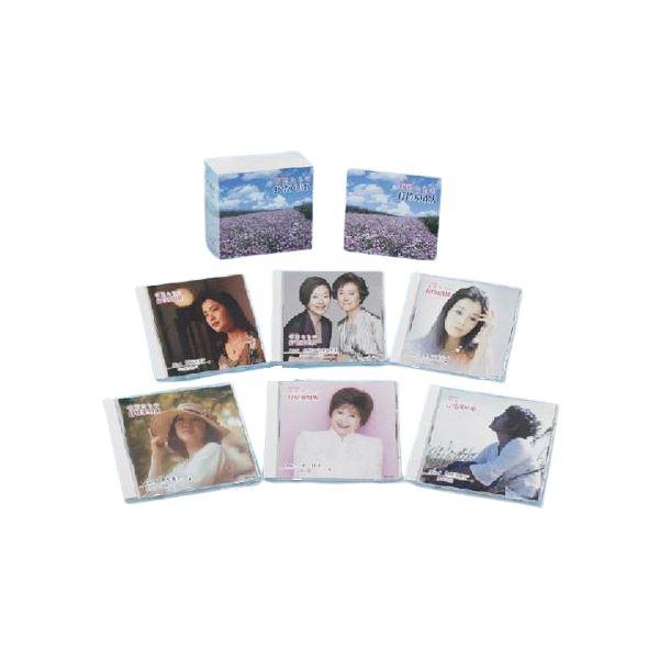 歌姫たちの抒情愛唱歌 (CD6枚組)【代引不可】