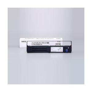 【送料無料】NEC インクリボンカートリッジ(黒) PR-D700EX-01【代引不可】