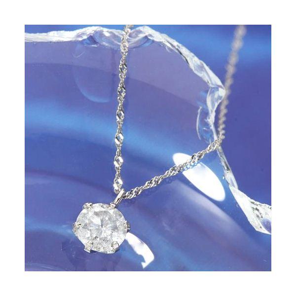 プラチナPt900 ダイヤモンド0.4ctペンダント/ネックレス【代引不可】【北海道・沖縄・離島配送不可】