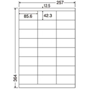 【送料無料】東洋印刷 ナナワードラベル LEZ24U B4/24面 500枚【代引不可】