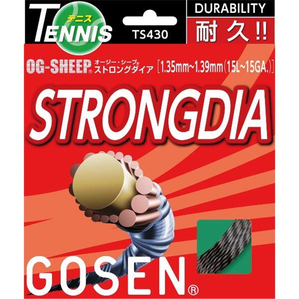 【送料無料】GOSEN(ゴーセン) オージー・シープ ストロングダイア(ブラックダイア20張入) TS430BD20P【代引不可】