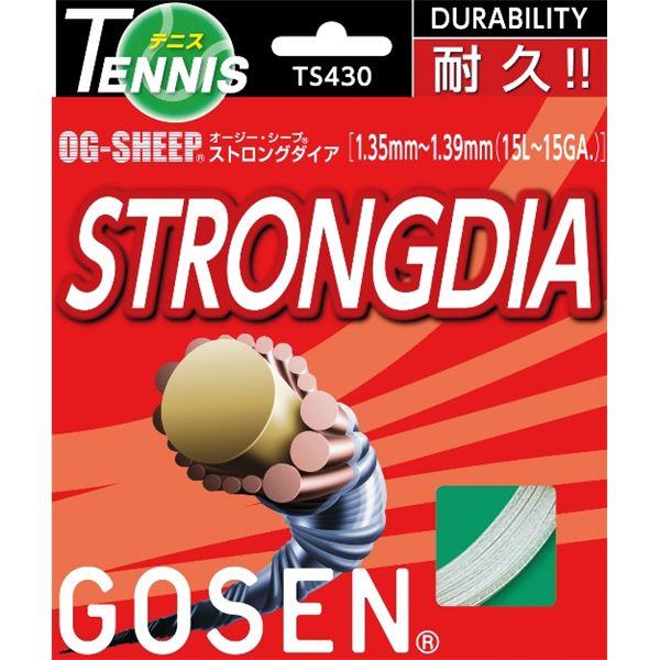 【送料無料】GOSEN(ゴーセン) オージー・シープ ストロングダイア(ホワイト20張入) TS430W20P【代引不可】