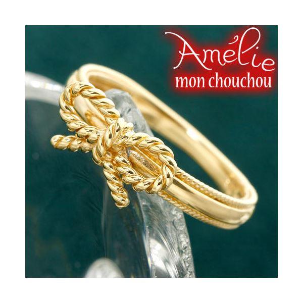 【送料無料】Amelie Monchouchou〔リボンシリーズ〕リング 7号 指輪【代引不可】