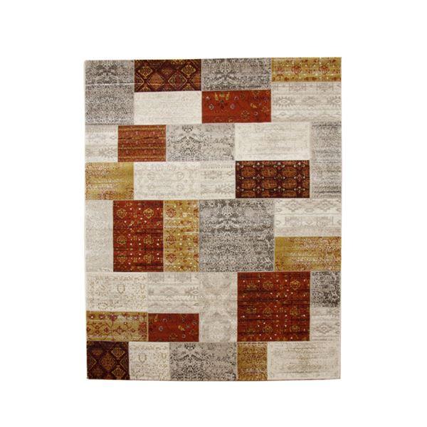 トルコ製 ウィルトン織り カーペット 『キエフ RUG』 オレンジ 約200×250cm【代引不可】