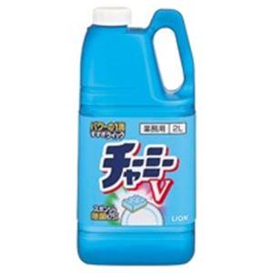 (業務用50セット)ライオン 業務用 チャーミーV 2000ml【代引不可】