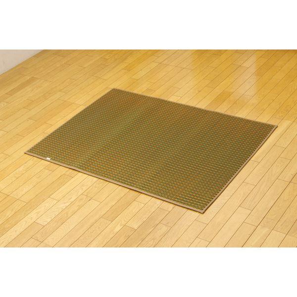 純国産 シンプルい草ラグカーペット『Fリブロ』 グリーン 190×190cm【代引不可】