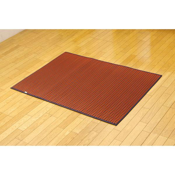 【送料無料】純国産 シンプルい草ラグカーペット『Fリブロ』 レッド 95×130cm【代引不可】