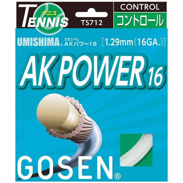 【送料無料】GOSEN(ゴーセン) ウミシマ AKパワー16 (20張入) TS712W20P【代引不可】