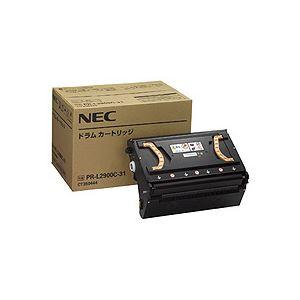 【送料無料】NEC ドラムカートリッジ PR-L2900C-31 1個【代引不可】