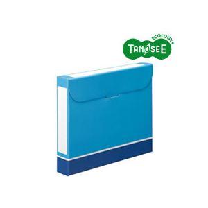 (まとめ)TANOSEE ファイルボックス A4 背幅53mm 青 50冊【代引不可】【北海道・沖縄・離島配送不可】