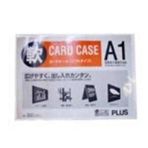 【送料無料】(業務用3セット)プラス 再生カードケース ソフト A1 PC-301R【代引不可】