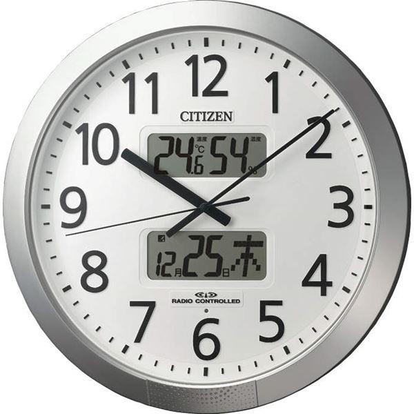 【送料無料】電波時計 アナログ 壁掛け プログラムカレンダー404【代引不可】