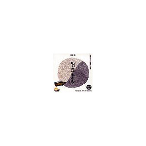 写真素材 創造素材 素材/石【代引不可】【北海道・沖縄・離島配送不可】
