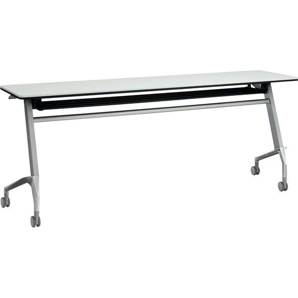 【送料無料】デリカフラップテーブル ラフィスト RFT-1845R-W ホワイト【代引不可】