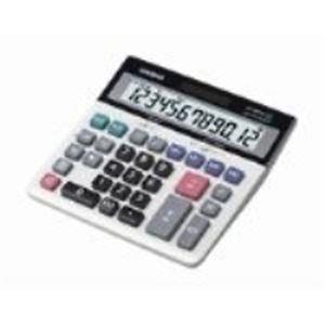 【送料無料】カシオ計算機(CASIO) 特大表示電卓デスクタイプ DS-120TW 12桁【代引不可】