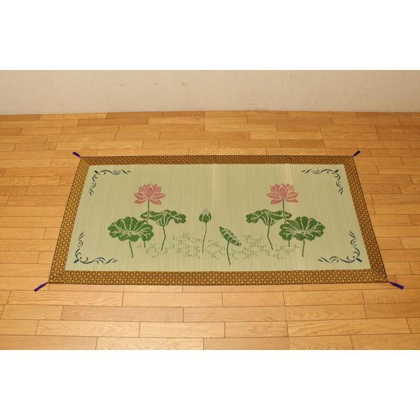 純国産/日本製 袋織 い草御前(仏前)ござ 『蓮の花』 約88×180cm【代引不可】【北海道・沖縄・離島配送不可】