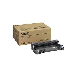 【送料無料】NEC ドラムユニット PR-L5200-31 1個【代引不可】