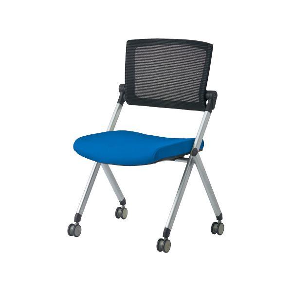【送料無料】ジョインテックス 会議椅子(スタッキングチェア/ミーティングチェア) 肘なし 背メッシュ キャスター付き GK-90SM ブルー 〔完成品〕【代引不可】