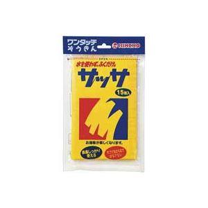 【送料無料】(業務用40セット)大日本除蟲菊 金鳥サッサ 15枚入 〔×40セット〕【代引不可】