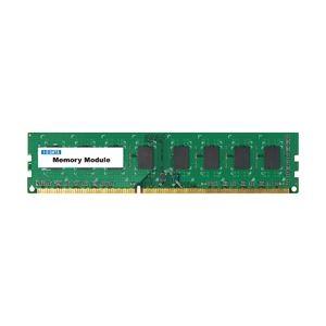 デスクトップPC用 PC3-12800(DDR3-1600)対応メモリー 4GB【代引不可】