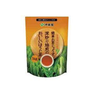 【送料無料】(業務用8セット)伊藤園 深炒り焙煎のおいしいほうじ茶 1kg ×8セット【代引不可】
