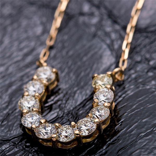 〔鑑別書付〕K18イエローゴールド 天然ダイヤネックレス ダイヤモンドペンダント/ネックレス0.5ct 馬蹄モチーフ【代引不可】