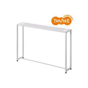 【送料無料】TANOSEE センターテーブル W1000mm ライトグレー 1台【代引不可】