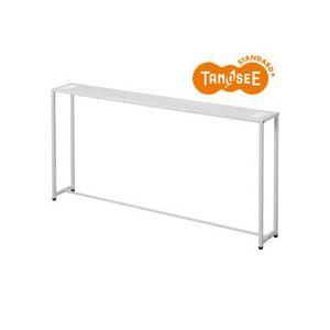 TANOSEE センターテーブル W1400mm ライトグレー 1台【代引不可】