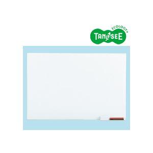 TANOSEE ホワイトボードシート スリムタイプ 900×600mm 1枚【代引不可】【北海道・沖縄・離島配送不可】