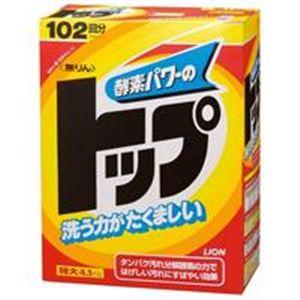 (業務用40セット)ライオン ライオン 無リントップ 特大【代引不可】