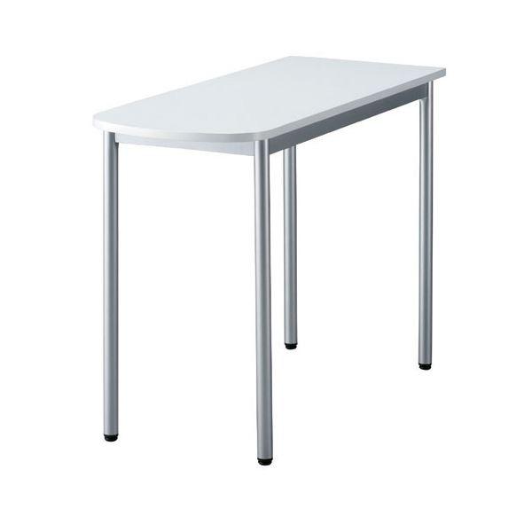 プラス b-Foret サイドテーブル BF-4010 W4【代引不可】
