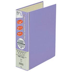 プラス パイプ式ファイル/2バルキーファイル 〔A4/2穴 10冊入り〕 タテ型 スリムタイプ FL-008OB A4S ブルー(青)【代引不可】