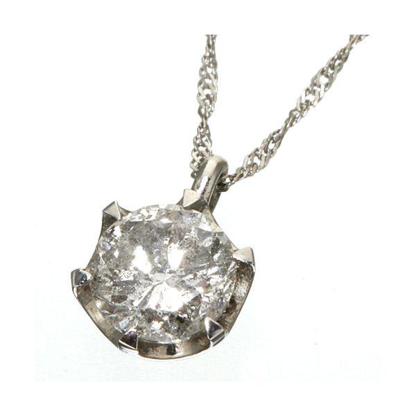 Hカラー I1ダイヤモンド一粒ネックレス0.7ct(鑑別書付き)【代引不可】【北海道・沖縄・離島配送不可】