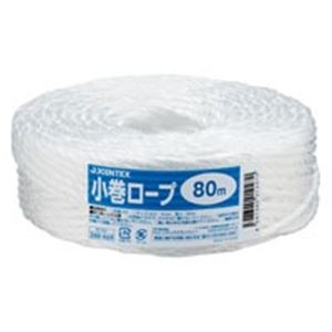 【送料無料】ジョインテックス ひも 小巻ロープ5mm×80m白48巻 B175J-48【代引不可】