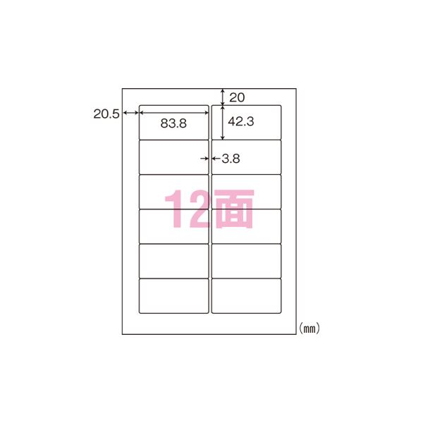 東洋印刷 ナナラベル A4判 シンプルパック FJA210A 500枚【代引不可】