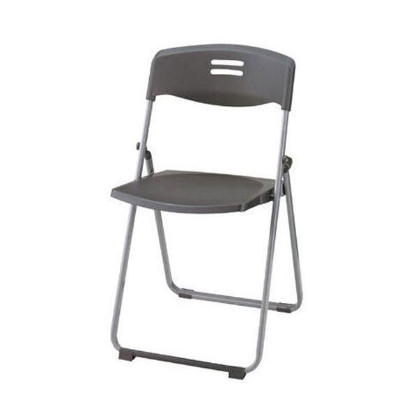 【送料無料】CMC 折りたたみ椅子/会議椅子 〔ダークグレー〕 FC-802【代引不可】