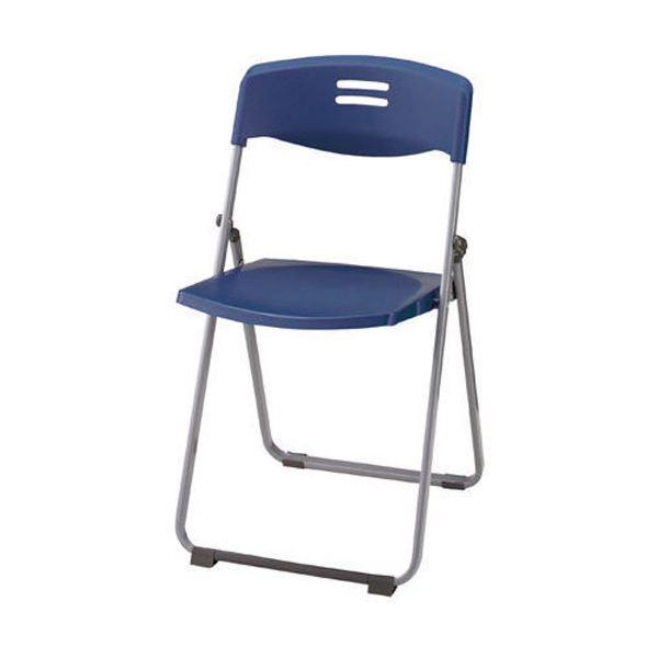 【送料無料】CMC 折りたたみ椅子/会議椅子 〔ダークブルー〕 FC-802【代引不可】