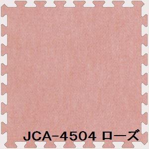 ジョイントカーペット JCA-45 40枚セット 色 ローズ サイズ 厚10mm×タテ450mm×ヨコ450mm/枚 40枚セット寸法(2250mm×3600mm) 〔洗える〕 〔日本製〕 〔防炎〕【代引不可】