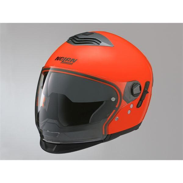 【送料無料】〔DAYTONA/デイトナ〕NOLAN(ノーラン) フルフェイス ヘルメット N43E T VSBLT FOR XL【代引不可】