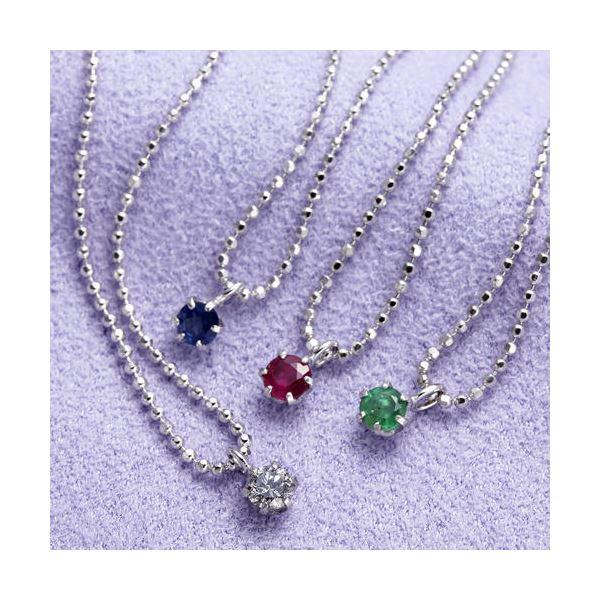 4大宝石ネックレス4本セット【代引不可】【北海道・沖縄・離島配送不可】