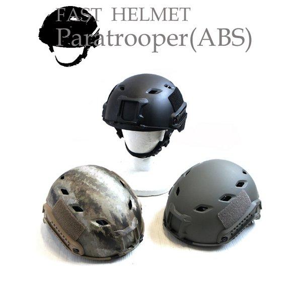 FA ST ヘルメット パラトルーパー H M026NN グレー 〔 レプリカ 〕【代引不可】