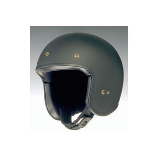 【送料無料】ジェットヘルメット FREEDOM マットブラック S 〔バイク用品〕【代引不可】