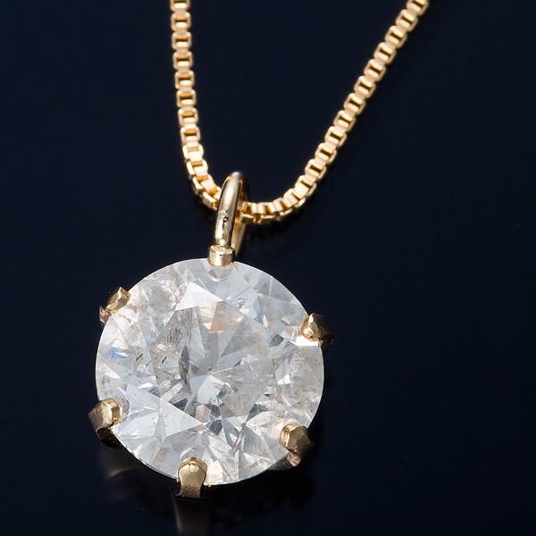 【送料無料】K18 0.7ctダイヤモンドペンダント/ネックレス ベネチアンチェーン(鑑定書付き)【代引不可】