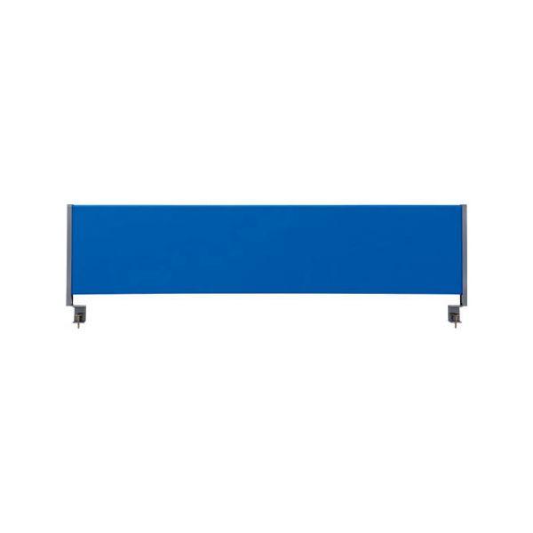 林製作所 デスクトップパネル/オフィス用品 〔クロスタイプ 幅140cm用〕 ブルー YSP-C140BL【代引不可】