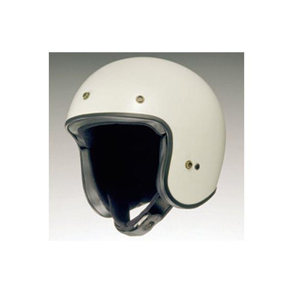 【送料無料】ジェットヘルメット FREEDOM オフホワイト XXL 〔バイク用品〕【代引不可】