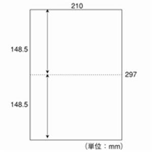 【送料無料】日本紙通商 カット紙 A4-2 2分割無穴 A4 500枚×5冊【代引不可】