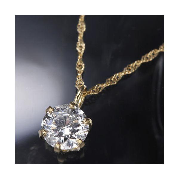 K18YG0.3ctダイヤモンドペンダント/ネックレス【代引不可】【北海道・沖縄・離島配送不可】