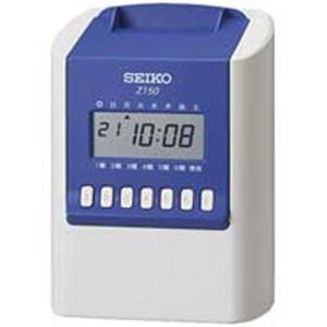 【送料無料】SEIKO(セイコー) タイムレコーダー ホワイト/ブルー Z150【代引不可】